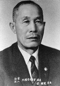 Yong-Sool Choi